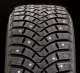 Vasaras riepas MICHELIN X-ICE NORTH 2 215 / 50 R17 95T