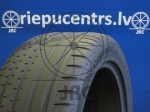 Vasaras riepas CONTINENTAL SPORT CONTACT 2 235 / 45 R18