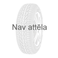 Vasaras riepas Continental Cross Contact UHP 235 / 60 R16